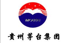 贵州mao台集团电热蒸汽锅炉厂家an例