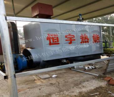 河beishi品加工厂yong1dun燃煤、生物zhi、燃柴三yongzheng汽发生器