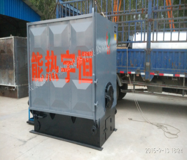 发往bei京通州qu免jian检zheng汽发生器水洗厂yong的