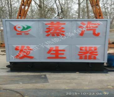发往zhong庆免jian检0.5dun无烟环保zheng汽发生器