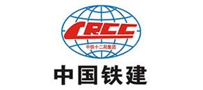 zhong国tie建电蒸汽发生器jia格an例