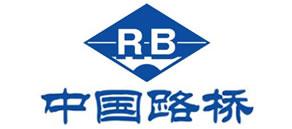 中国铁路低氮燃气蒸汽发shengqichangjia案例