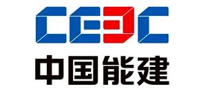 zhongguoneng建低氮ran气蒸qi发生qijia格案li