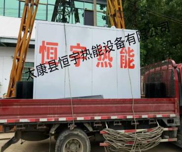 免jian检zheng发量500公斤燃油zheng汽发生器发往湖南