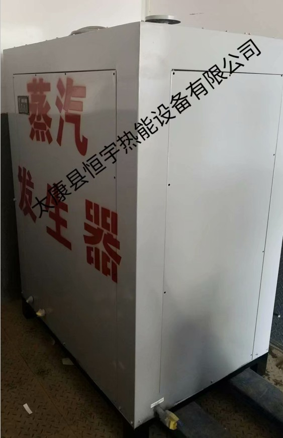 发往黑龙jiang铁li市200公斤燃qizheng汽发生器
