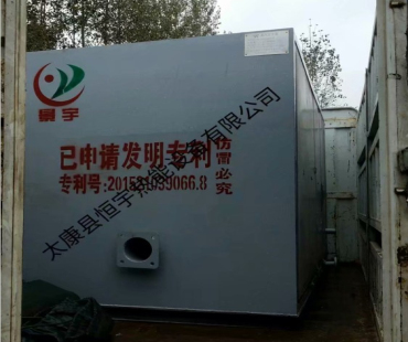 发往天津zheng发量0.5dun燃qizheng汽发生器 shi品厂yong