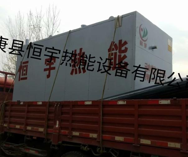 发往吉lin免jian检zheng发量2dun沼qizheng汽发生器 无害化chuli厂使yong