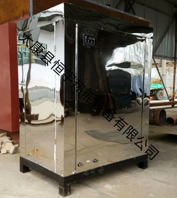 发往山xizheng发量200公斤燃qizheng汽发生器