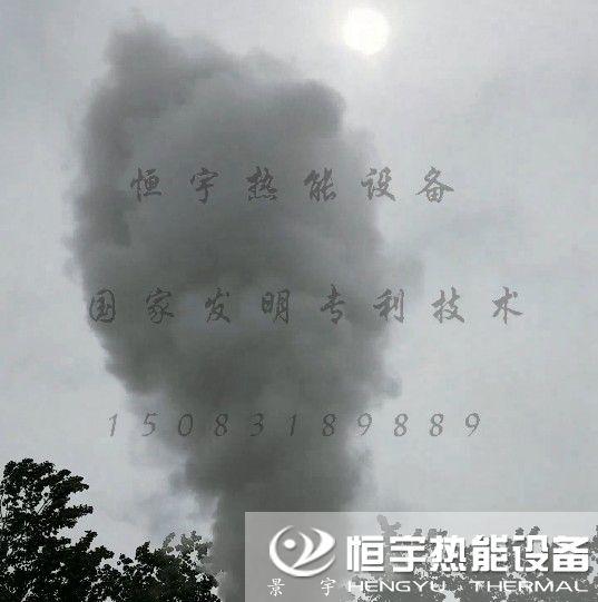 shi博wangzhanapppen淋式燃qi蒸qifasheng器视pin