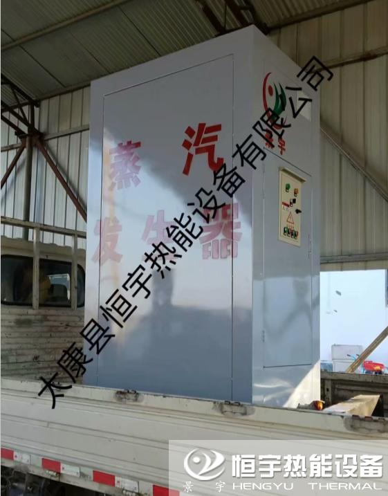 发往安徽免jian检zheng发量300公斤燃油zheng汽发生器