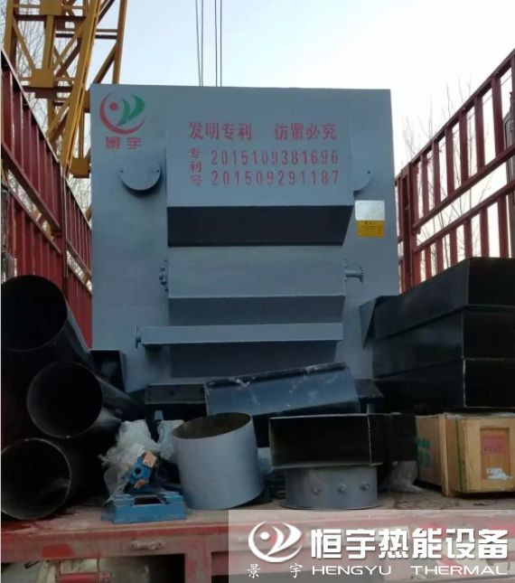 发往浙江温州蒸发量2吨生物质颗粒蒸汽发生器