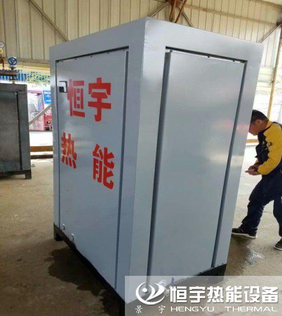 四川攀zhi花免jian检300公斤燃油zheng汽发生器