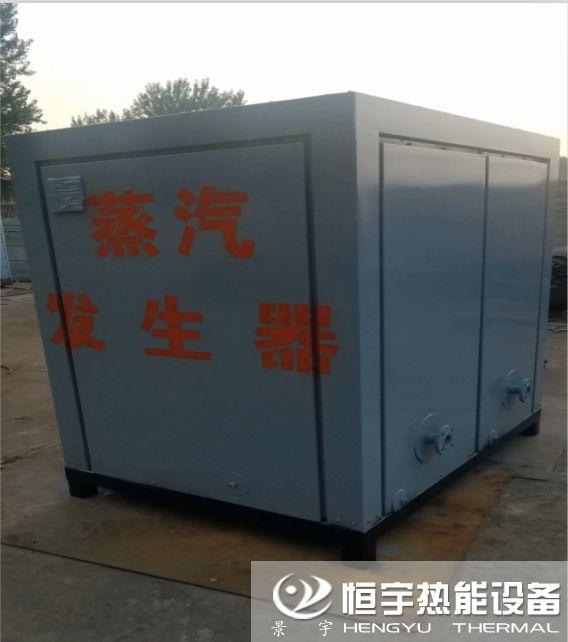 贵州贵阳蒸发量600公斤燃气蒸汽发生器水洗厂用