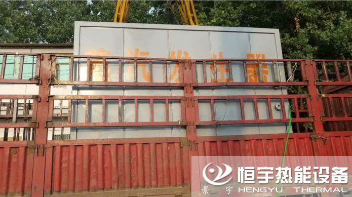 浙jiangzheng发量2dun燃油zheng汽zheng汽发生器shi品厂使yong