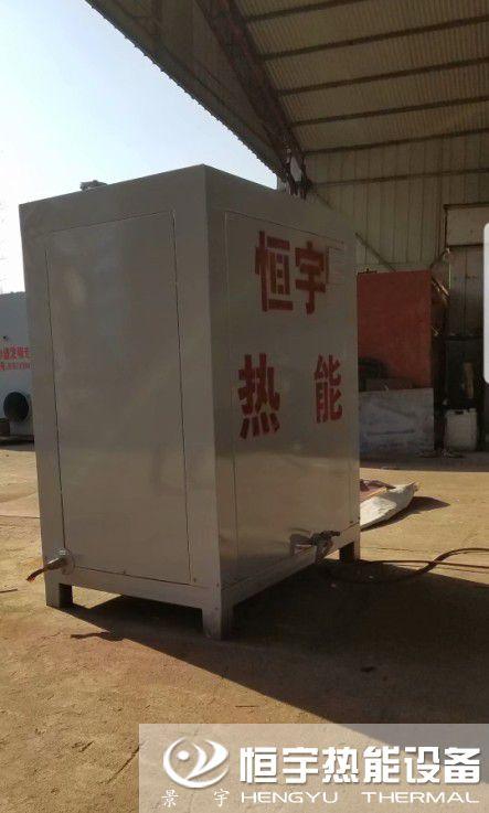 免jian检300公斤燃qizheng汽zheng汽发生器发往河bei邯郸