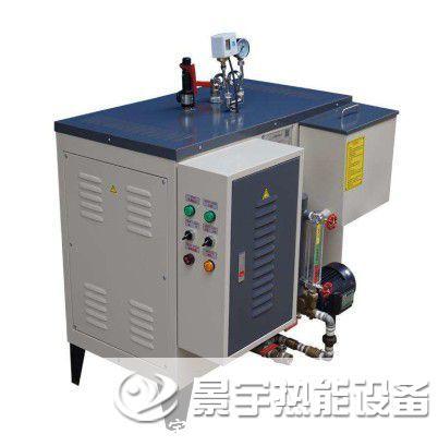 全自动小型电加热蒸汽发生器图片