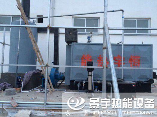 蒸发量0.5-2吨蒸汽发生器