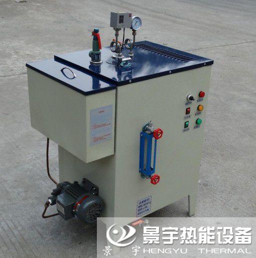 电jia热蒸qifasheng器锅炉