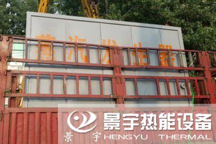 燃油zheng汽发生器zheng发量1dun发往广东清远