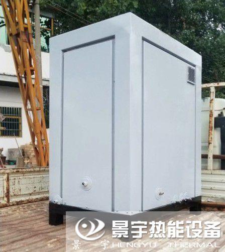 fa往广xi玉林didan环保xiao型ran气蒸qifasheng器