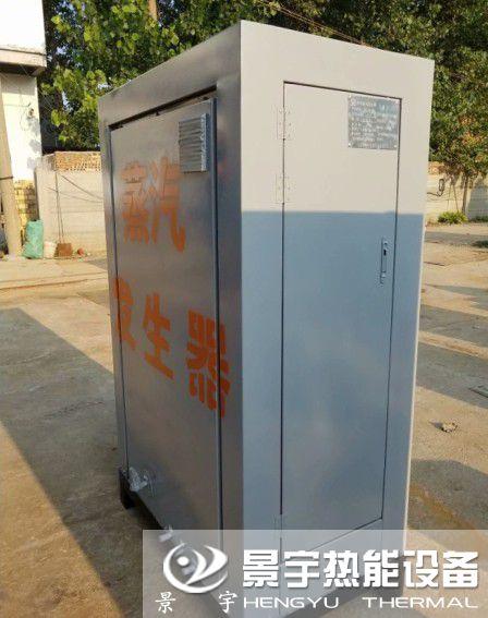 发往jiangxi宜chun0.3dun燃qizheng汽发生器