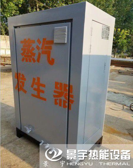 河南十博网站app喷淋式燃气zheng汽发生器