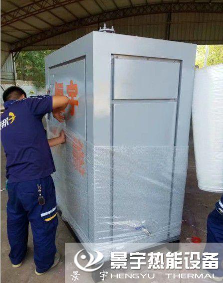 0.3吨燃气蒸汽发生器发往湖北宜昌