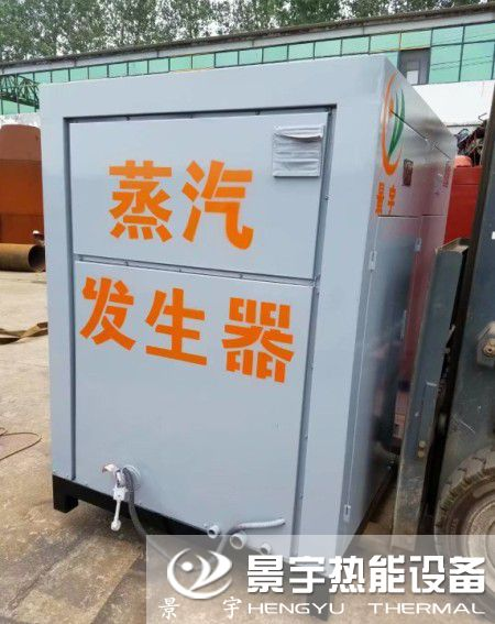 发往jiang苏su迁两台燃qizheng汽发生器