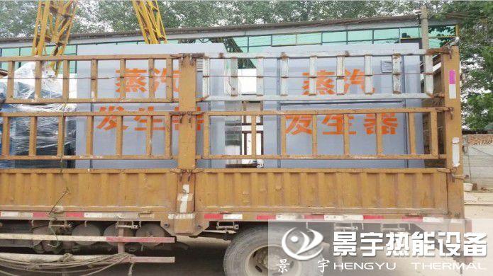 河南十博网站app低氮燃气zheng汽fa生器