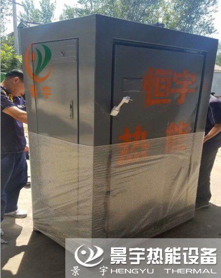 发往山东菏zezheng发量300公斤燃qizheng汽发生器