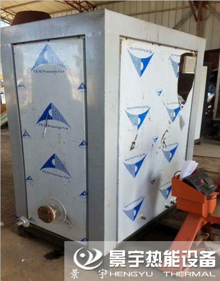 0.3dun燃qizheng汽发生器发往山东德州