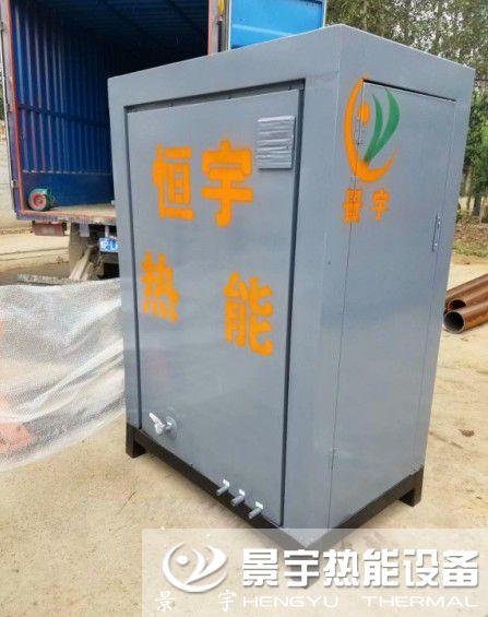 发往河南焦作zheng发量0.3dun燃qizheng汽发生器