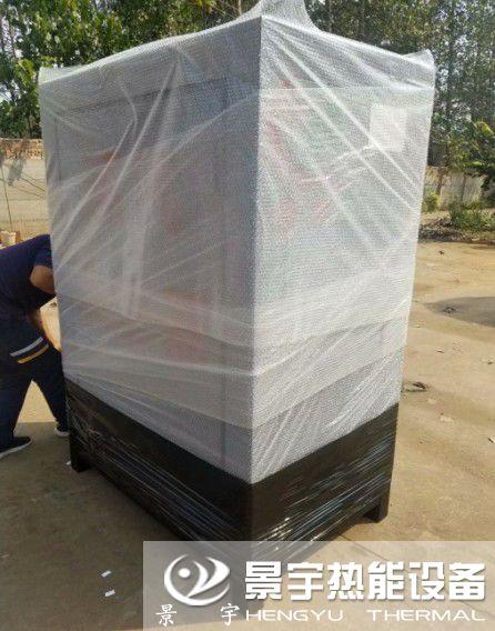 发往山xi吕梁燃qizheng汽发生器zheng发量300公斤