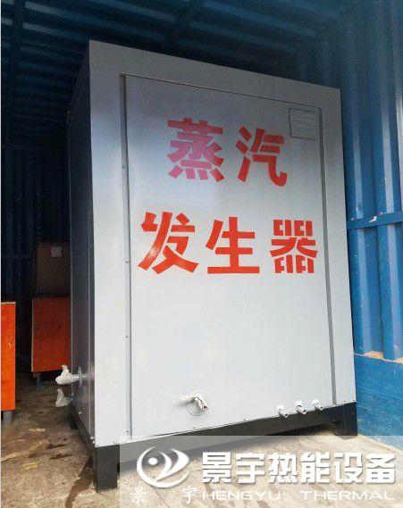 发往辽宁盘锦0.3吨燃气蒸汽发生器装车图片