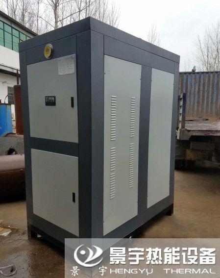 河南景宇热能设备超低氮排放燃气蒸汽发生器图片