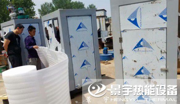 发往广东佛山两台小型燃qizheng汽发生器