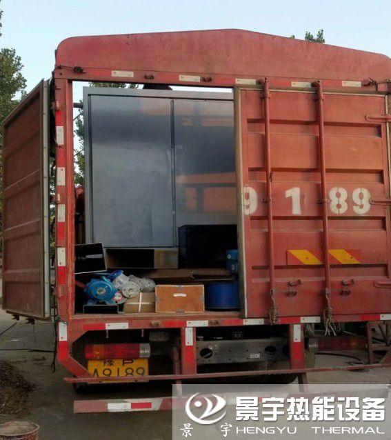 2吨生物质蒸汽发生器设备图片