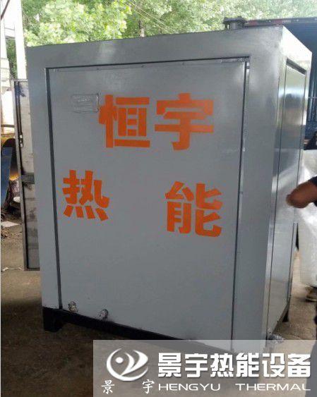 发往广东韶光小型燃气蒸汽发生器