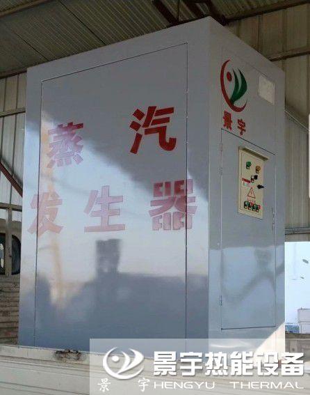 发往湖北荆州喷淋式燃气蒸汽发生器