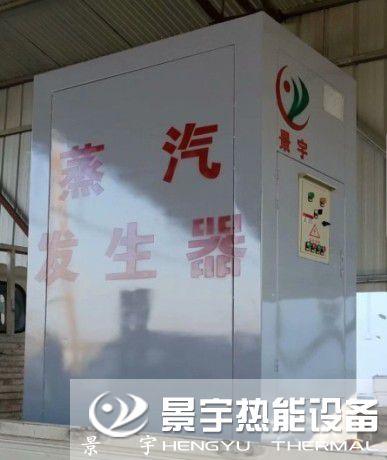 pen淋式ran气蒸qifasheng器fa往湖北荆州