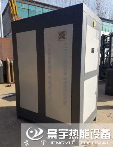 发往gansu银川500公斤超低氮燃qizheng汽发生器