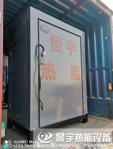 发往江苏宿迁0.3吨燃气蒸汽发生器