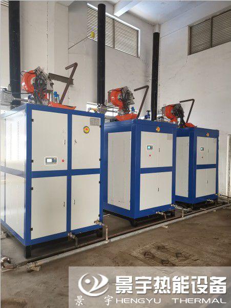 1吨超低氮燃气蒸汽发生器发往重庆