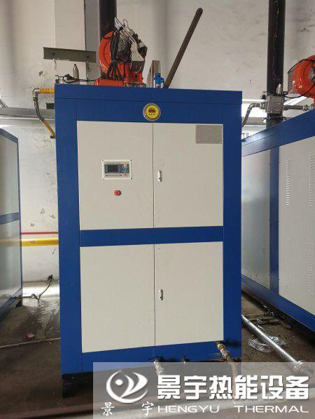 河南景宇热能3台超低氮燃气蒸汽发生器发到重庆