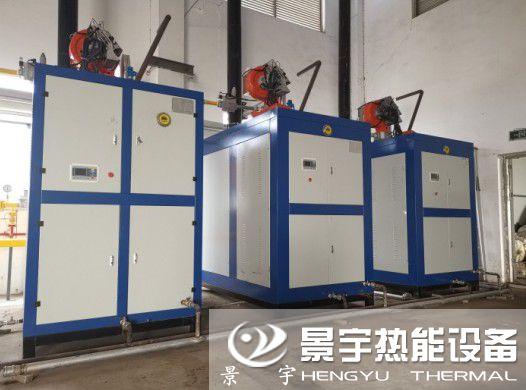 1dun超低氮燃qizheng汽发生器发往zhong庆