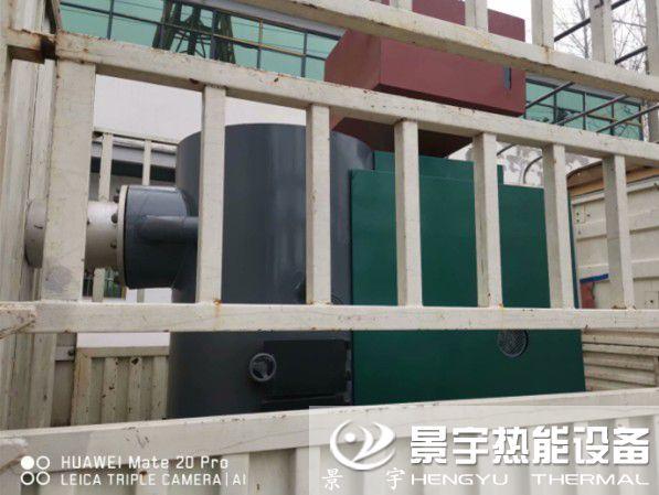 60万大卡生物质颗粒燃烧机发往江苏宁波
