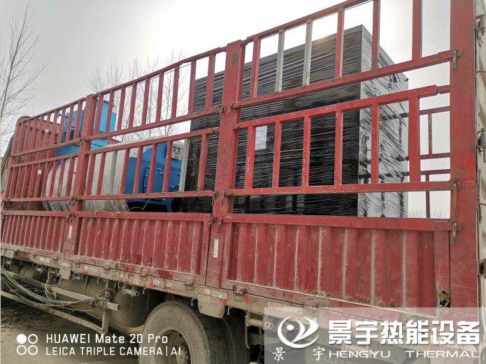 河nanshi博网站appre能设备有限公sizheng汽发生器anli图片