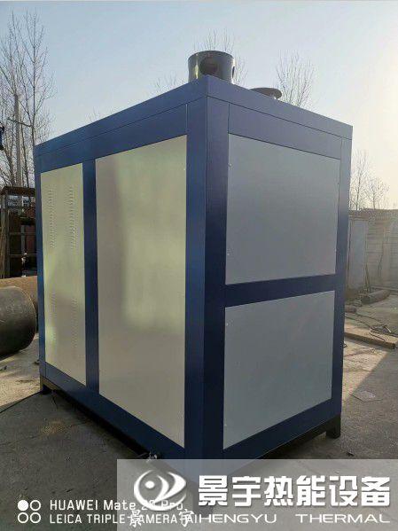 发往浙jiang嘉兴3台超低氮燃qizheng汽发生器