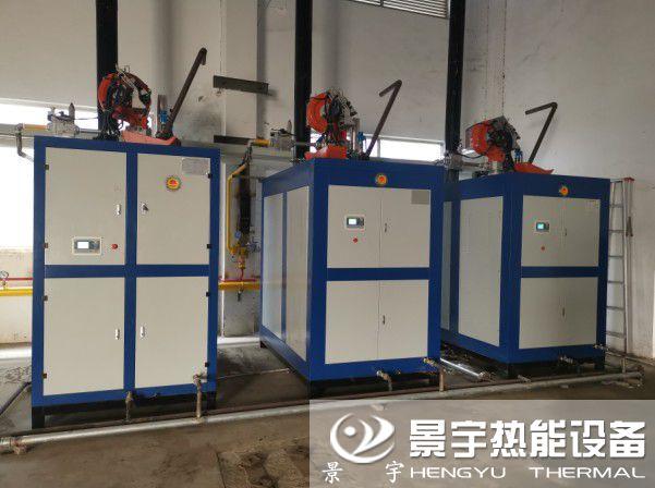 河南十博网站app热能设备超di氮zheng汽fashengqi安装图pian
