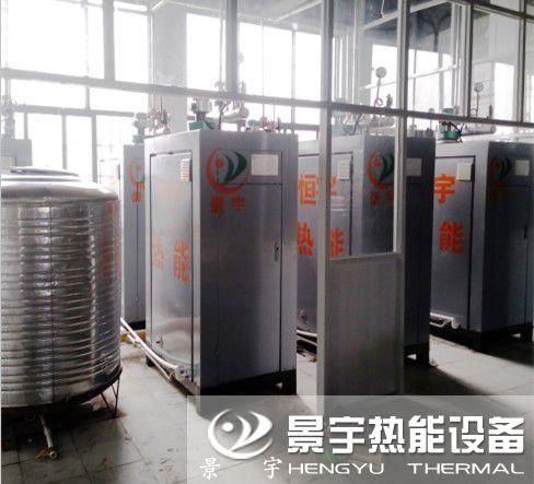河南十博网站appre能设备有限公司多台蒸汽发生器并联使用